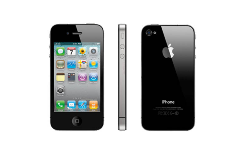 iPhone 4, 5 nagrada